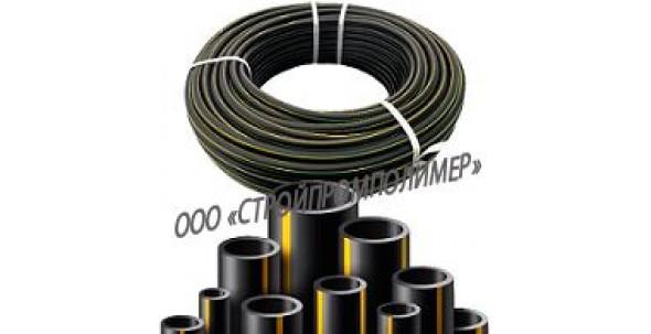 Полиэтиленовые трубы под газ ПЭ-100