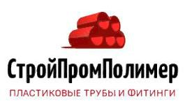 СТРОЙПРОМПОЛИМЕР